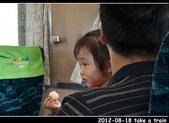 2012-08-18 寶貝們坐火車:DSC_8100re20120818火車39.jpg