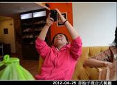 2012-04-25 香柚子午餐:2012-04-25 香柚子13.jpg