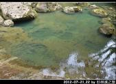 2012-07-21,22 by 杉林溪之旅:20120721-22 杉林溪65.jpg