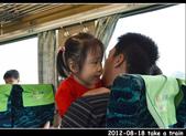 2012-08-18 寶貝們坐火車:DSC_8107re20120818火車40.jpg