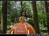 2012-07-21,22 by 杉林溪之旅:20120721-22 杉林溪42.jpg