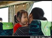 2012-08-18 寶貝們坐火車:DSC_8108re20120818火車41.jpg