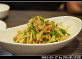 2012-03-17 by 沙鹿阿杜泰式料理:No.2-1 涼伴大薄片.jpg