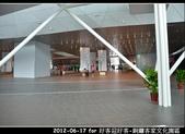 2012-06-17 好客迎好客-銅鑼客家文化園區:2012-06-17 好客迎好客33.jpg