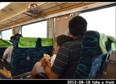 2012-08-18 寶貝們坐火車:DSC_8120re20120818火車42.jpg
