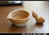 2012-04-25 香柚子午餐:2012-04-25 香柚子15.jpg