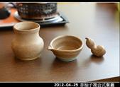 2012-04-25 香柚子午餐:2012-04-25 香柚子16.jpg