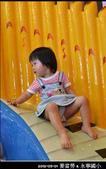 2012-05-01 麥當勞 & 永寧國小:20120501-05.jpg