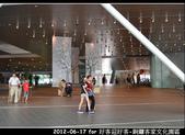 2012-06-17 好客迎好客-銅鑼客家文化園區:2012-06-17 好客迎好客34.jpg