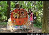 2012-07-21,22 by 杉林溪之旅:20120721-22 杉林溪43.jpg