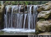 2012-07-21,22 by 杉林溪之旅:20120721-22 杉林溪95.jpg