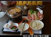 2012-04-25 香柚子午餐:2012-04-25 香柚子17.jpg