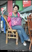 2012-06-17 好客迎好客-銅鑼客家文化園區:2012-06-17 好客迎好客82.jpg