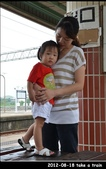 2012-08-18 寶貝們坐火車:2012081801.jpg