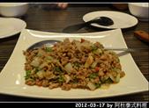 2012-03-17 by 沙鹿阿杜泰式料理:No.3 打拋豬肉.jpg