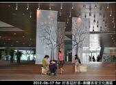 2012-06-17 好客迎好客-銅鑼客家文化園區:2012-06-17 好客迎好客35.jpg