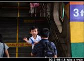 2012-08-18 寶貝們坐火車:DSC_8133re20120818火車45.jpg