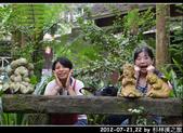 2012-07-21,22 by 杉林溪之旅:20120721-22 杉林溪19.jpg