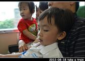 2012-08-18 寶貝們坐火車:DSC_813020120818火車44.jpg