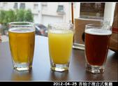 2012-04-25 香柚子午餐:2012-04-25 香柚子19.jpg