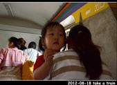 2012-08-18 寶貝們坐火車:DSC_8135re20120818火車46.jpg