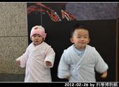 2012-02-26 科學博物館:2012-02-26科博13.jpg