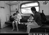 2012-08-18 寶貝們坐火車:DSC_8138re20120818火車47.jpg