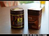 2012-04-25 香柚子午餐:2012-04-25 香柚子20.jpg