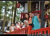 2012-07-21,22 by 杉林溪之旅:20120721-22 杉林溪44.jpg
