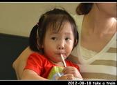 2012-08-18 寶貝們坐火車:DSC_815220120818火車55.jpg