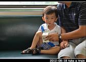 2012-08-18 寶貝們坐火車:DSC_815420120818火車56.jpg