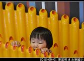 2012-05-01 麥當勞 & 永寧國小:20120501-06.jpg