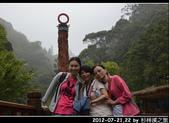 2012-07-21,22 by 杉林溪之旅:20120721-22 杉林溪97.jpg