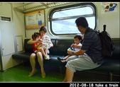 2012-08-18 寶貝們坐火車:DSC_8138ree20120818火車48.jpg
