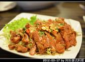 2012-03-17 by 沙鹿阿杜泰式料理:No.5-1 泰式椒麻雞.jpg