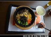 2012-04-25 香柚子午餐:2012-04-25 香柚子21.jpg