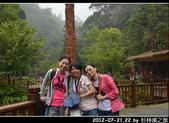2012-07-21,22 by 杉林溪之旅:20120721-22 杉林溪98.jpg