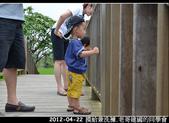 2012-04-22 摸蛤兼洗褲:2012-04-22 同學會01.jpg