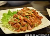 2012-03-17 by 沙鹿阿杜泰式料理:No.5-2 泰式椒麻雞.jpg
