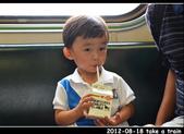 2012-08-18 寶貝們坐火車:DSC_8144re20120818火車52.jpg