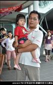 2012-06-17 好客迎好客-銅鑼客家文化園區:2012-06-17 好客迎好客83.jpg