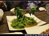 2012-03-17 by 沙鹿阿杜泰式料理:No.6-1 蝦醬時疏之一.jpg