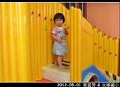 2012-05-01 麥當勞 & 永寧國小:20120501-08.jpg