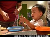 2012-06-17 好客迎好客-銅鑼客家文化園區:2012-06-17 好客迎好客40.jpg