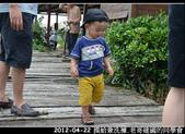 2012-04-22 摸蛤兼洗褲:2012-04-22 同學會02.jpg