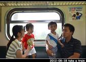 2012-08-18 寶貝們坐火車:DSC_8168re20120818火車60.jpg
