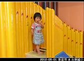 2012-05-01 麥當勞 & 永寧國小:20120501-09.jpg
