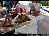 2012-07-21,22 by 杉林溪之旅:20120721-22 杉林溪46.jpg