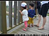 2012-04-22 摸蛤兼洗褲:2012-04-22 同學會03.jpg