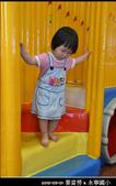 2012-05-01 麥當勞 & 永寧國小:20120501-10.jpg